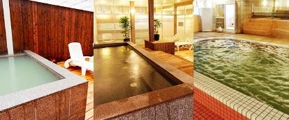 二つの天然温泉